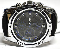 Часы Skmei 9156