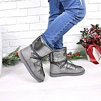 Угги женские Lems серые 3924, зимняя обувь