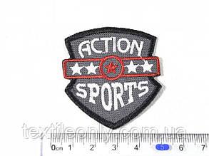 Нашивка action sports сіра 45х50мм, фото 2