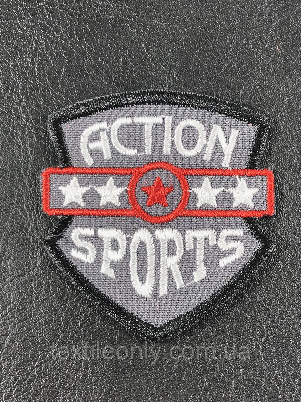 Нашивка action sports сіра 45х50мм