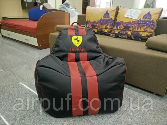 """Кресло-мешок """"Ferrari Sport"""" (материал эко-кожа Зевс), размер XXL, фото 2"""