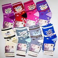 Теплые мягкие носочки с тормозами антискользящие 1-3 года