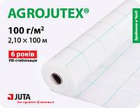 Агроткань AGROJUTEX 100 белая (2,1х100)