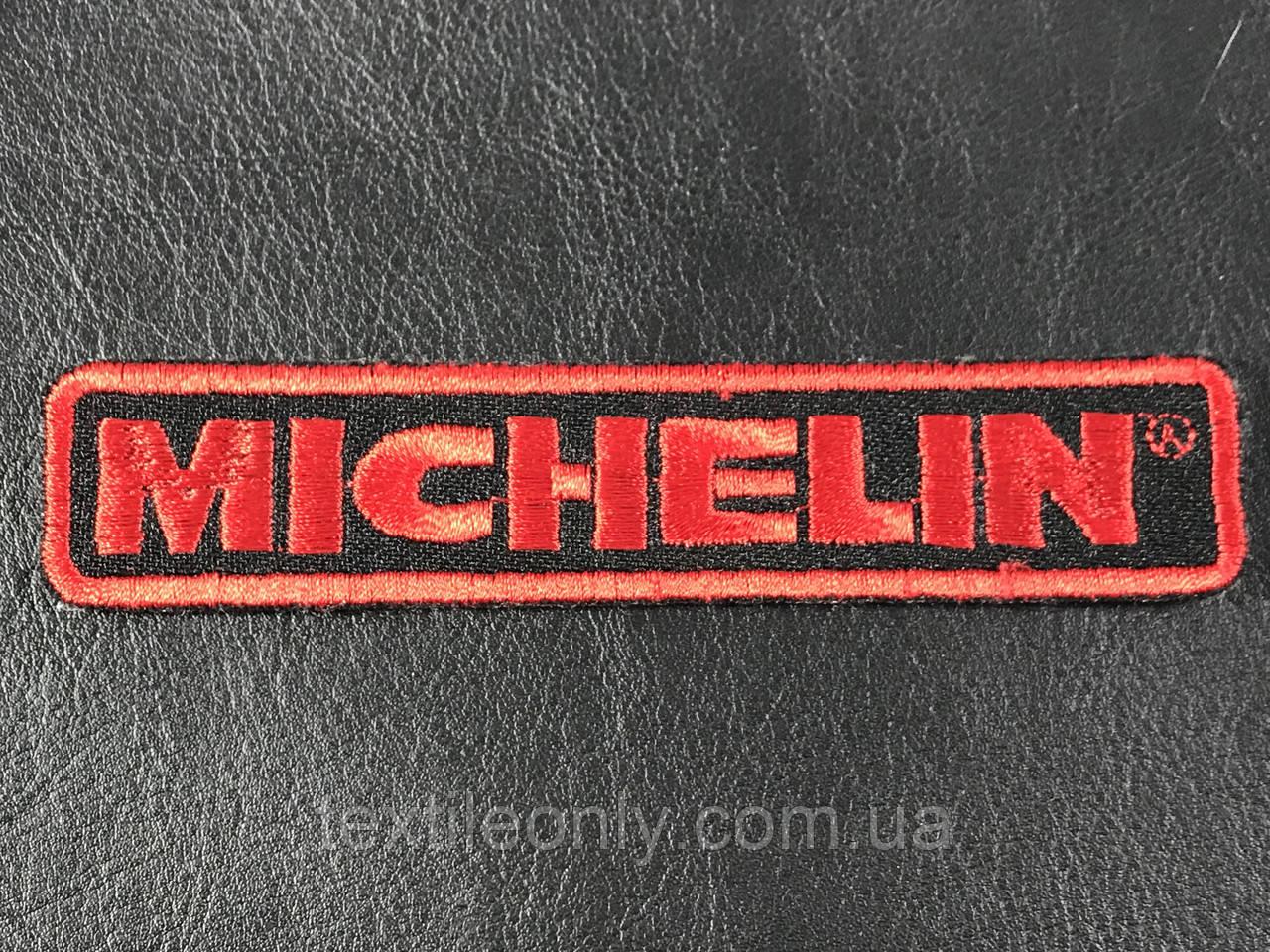 Нашивка Michelin ( мішлен) червоний 120x25 мм
