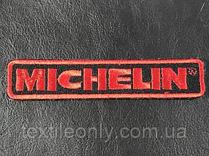 Нашивка Michelin ( мішлен) червоний 120x25 мм, фото 2