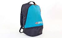 Рюкзак спортивный KIPSTA (бирюзовый)
