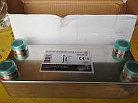 Теплообмінник пластинчастий для опалювальних систем GOSHE B3-20код 0350.620