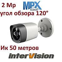 Уличная ip-видеокамера MPX-IP2800WIDE, 2Мр, Ик 50м,120°Корея
