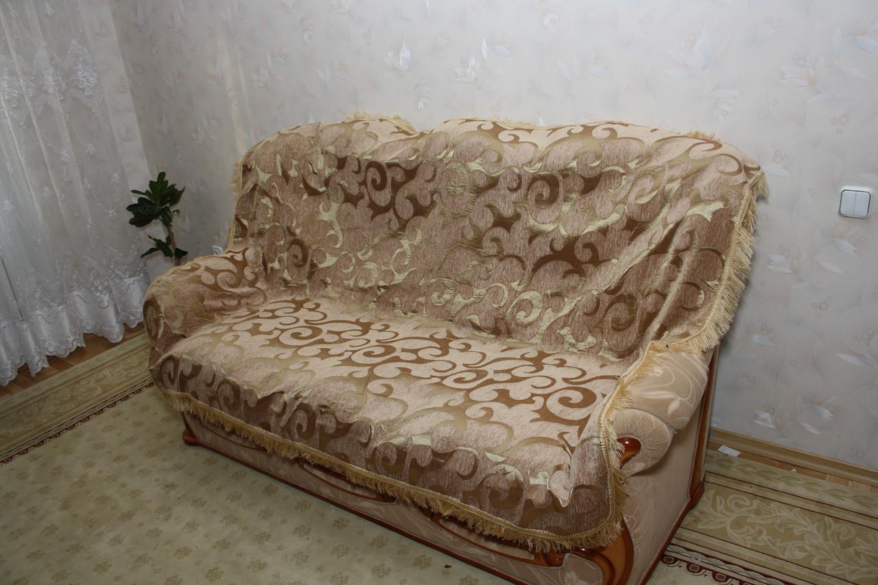 Дивандеки СУПЕР на великий диван і два крісла Вензель великий пісочний