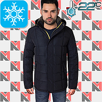 Куртка зимняя стильная - 1730 синий