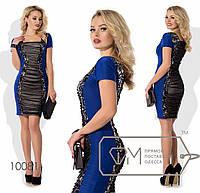 Коктейльное нарядное платье с пайетками рукава короткие