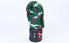Перчатки боксерские кожаные на липучке TWINS FBGV-JG-10, фото 3