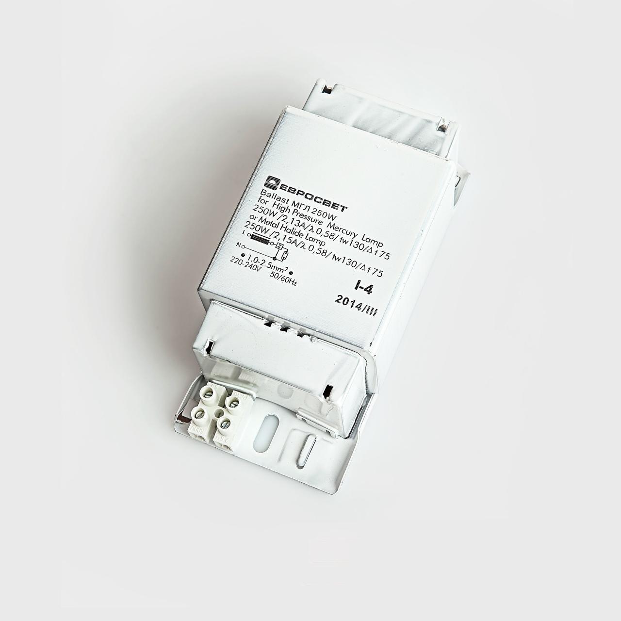 Балласт под металлогалогенную и ртутную лампу МГЛ  ДРЛ 250Вт