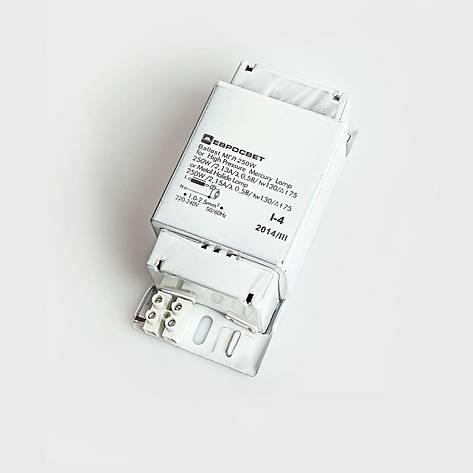 Балласт под металлогалогенную и ртутную лампу МГЛ  ДРЛ 250Вт, фото 2