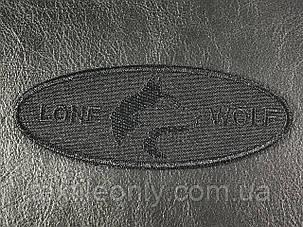 Нашивка Lone Wolf черный 105х40 мм, фото 2
