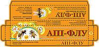 Апи-флу (аналог варотома: флувалинат-80мг.,масло розмарина,чебреца,лаванди)