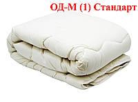 Одеяло силиконовое стеганное евро размер 200 х 220 ВИЛЮТА (VILUTA) ОД-М (1) Стандарт