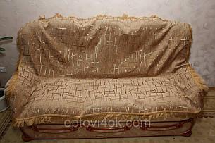 Бризки шампанського комплекти дивандеков на ліжко і два крісла (пісочний), фото 2