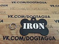 """Адесник для собаки, потеряшка, медальйон (у формі """"кісточки"""", три розміри)"""