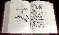 "Книга ""48 Законов власти"". Роберт Грин, фото 5"