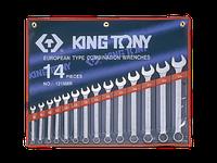 "Набор ключей дюймовых 14шт. (5/16"" - 1-1/4"") 1214SR King-Tony 1214SR"