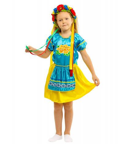 Костюм карнавальный Украиночка, Как в сказке