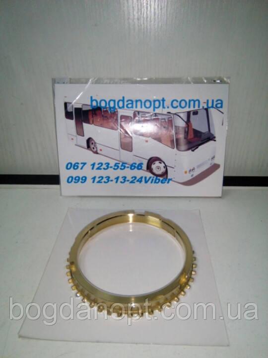 Синхрон 4-5 передачи на автобус Богдан А-091,А-092,Исузу грузовик.