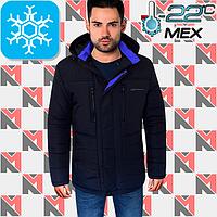 Зимняя мужская куртка -  1710 темно-синий электрик