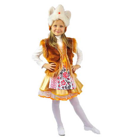 Детский карнавальный костюм Лисичка-хозяюшка