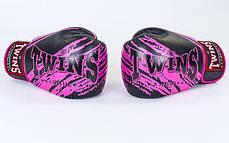 Перчатки боксерские кожаные на липучке TWINS FBGV-TW2PK-12, фото 3