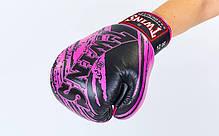 Перчатки боксерские кожаные на липучке TWINS FBGV-TW2PK-12, фото 2