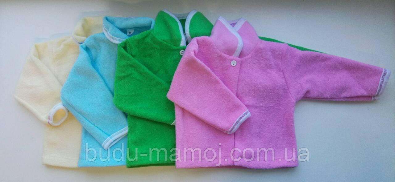 Детские теплые кофточки для новорожденного 0-3 мес