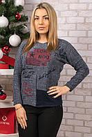 Женский теплый свитер. RBOSSI F26. Размер 44-46.