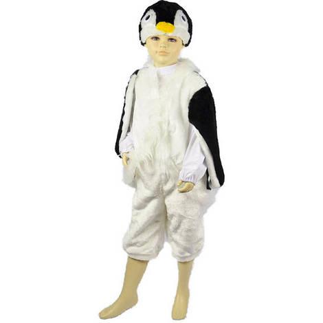 Карнавальный костюм Пингвин