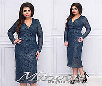 Вечернее гипюровое платье батал  ТМ Minova ( р. 52,54,56,58)