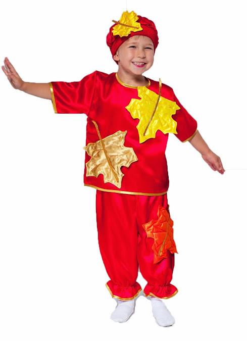 Детский карнавальный костюм Осенний лист