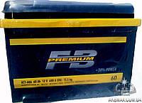 Аккумулятор автомобильный стартерный FIRE BALL Premium 60Ah 600A