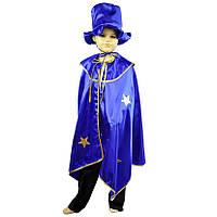 Купить костюм колдуна привороты на соль на кладбище