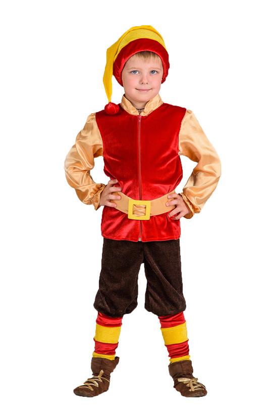 Карнавальный костюм Сказочный гном