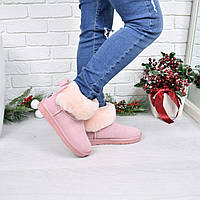 Угги женские UGG розовые 3926 , зимняя обувь