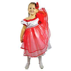 Карнавальный костюм Цветок Мак