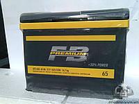 Аккумулятор автомобильный стартерный FIRE BALL Premium 65Ah 640A