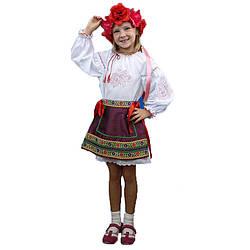 Детский национальный костюм для девочки Наталка Полтавка
