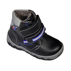 Ботинки зимние черного цвета на липучках для мальчика, ТМ Shagovita