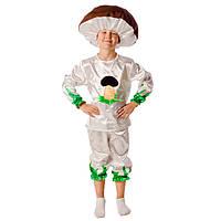 Карнавальный костюм Гриб-боровик для мальчика