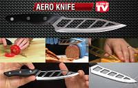 Нож для овощей aero knife