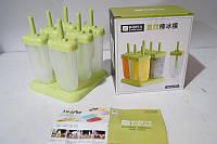 Форма для приготовления мороженного, мороженница на подставке М2
