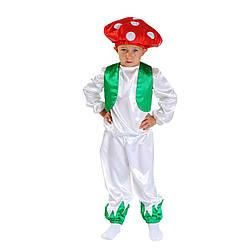 Карнавальный костюм гриб Мухомор