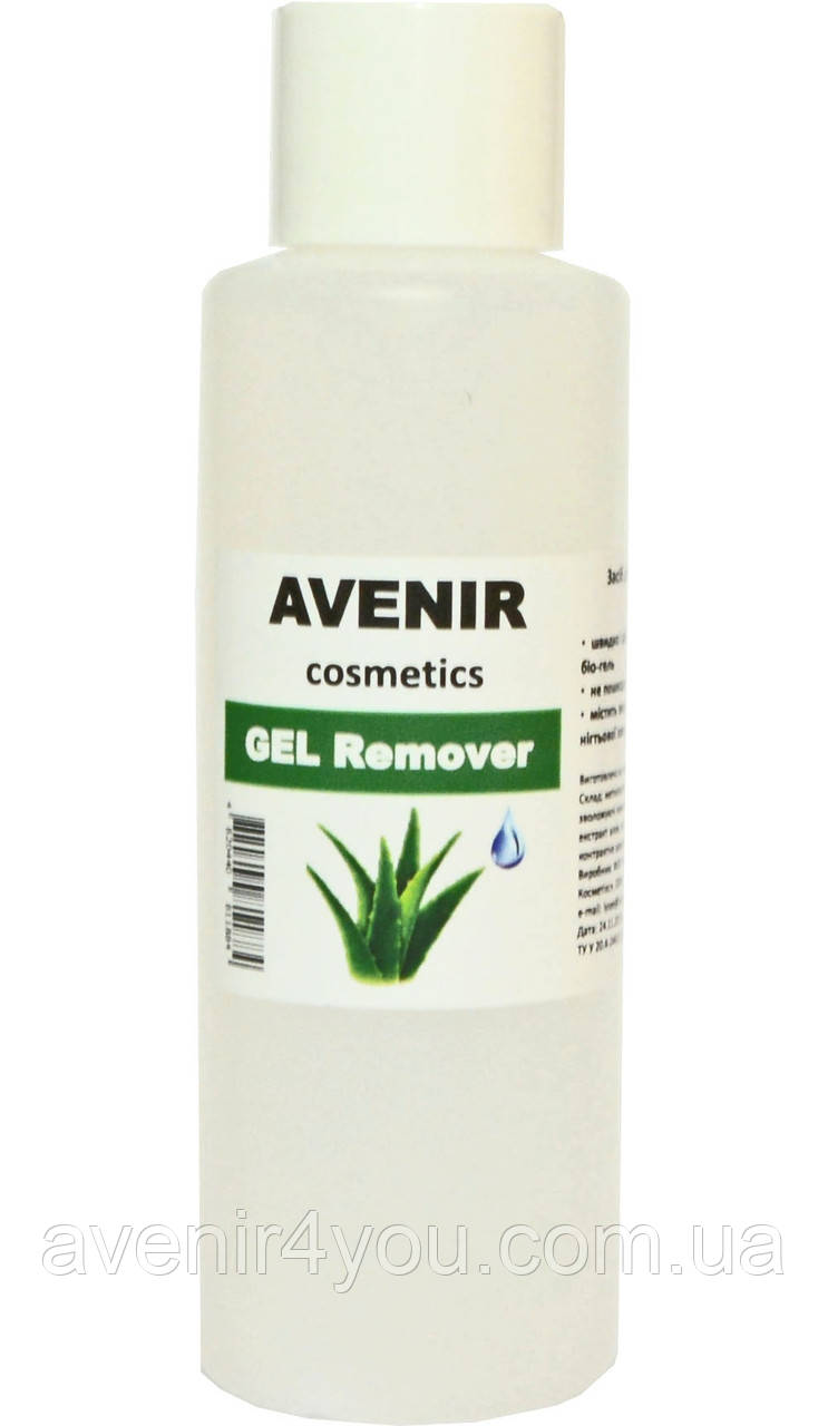 Жидкость для снятия гель лака Алоэ AVENIR , 100 мл