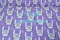 100% Хлопок - Зайка на фиолетовом